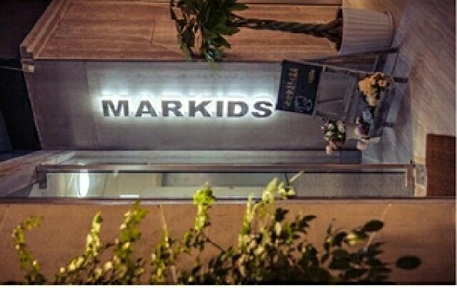 马克儿童摄影(一店)
