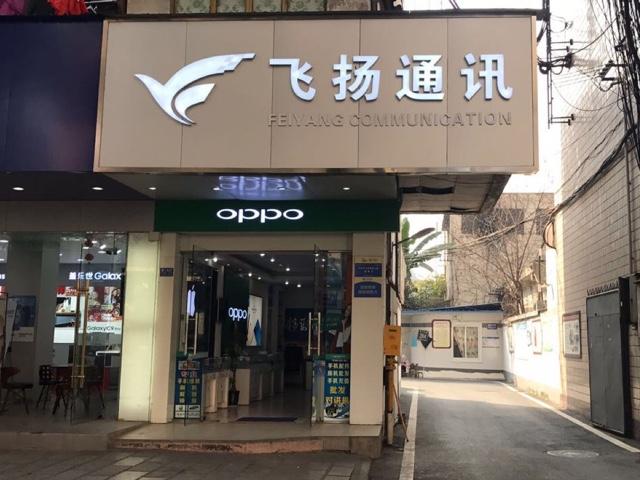 乌煎道黑龙茶(西康路店)