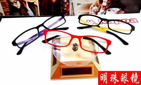 明珠眼镜 - 大图