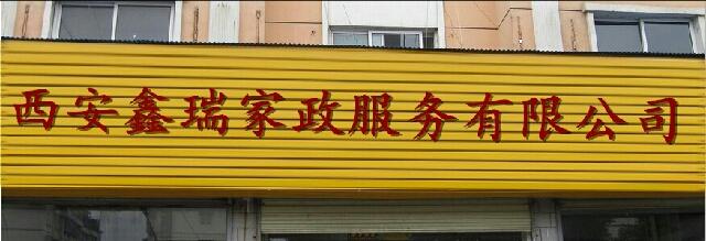 咏乐汇连锁KTV(佰乐店)