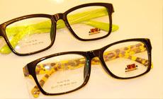 玄览眼镜店