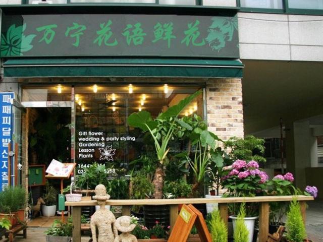 万宁花语鲜花(地安门店)
