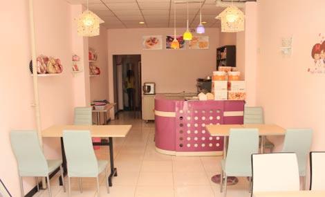 可可西里diy蛋糕店