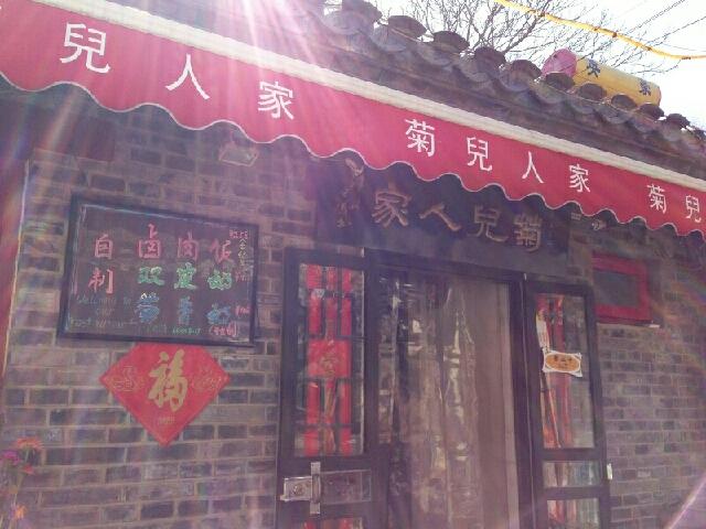 77鲜花(武汉伊然花坊店)