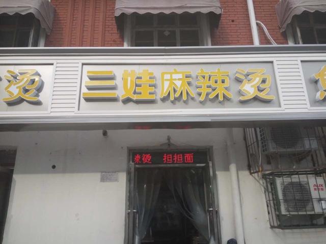 京城烤鸭(福利社店)
