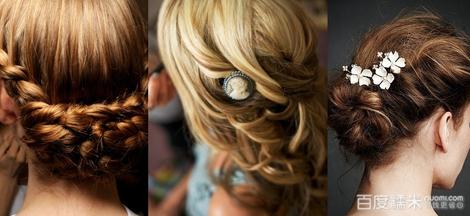 教你学做美发师