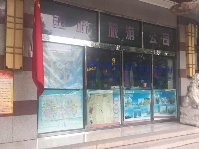 中国金桥旅游公司