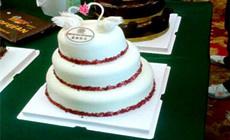 亿兴蛋糕坊