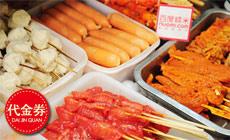加洲印象海鲜(嘉定店)