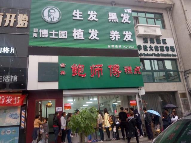 肇庆中影星尚影城