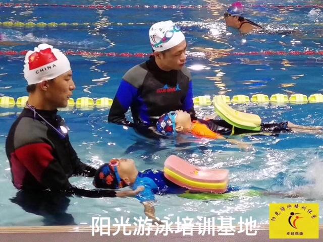 阳光游泳培训基地(西城区店)