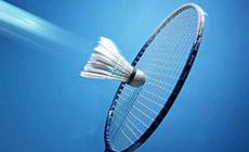 颐方园羽毛球一小时