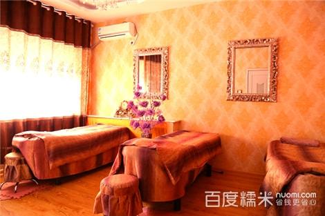 北京美容学校