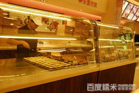 上海静安面包房_经典热卖静安面包房白脱小球面包上海地区购