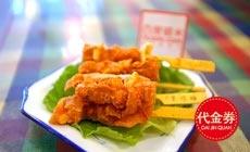 金达莱韩式烤盘