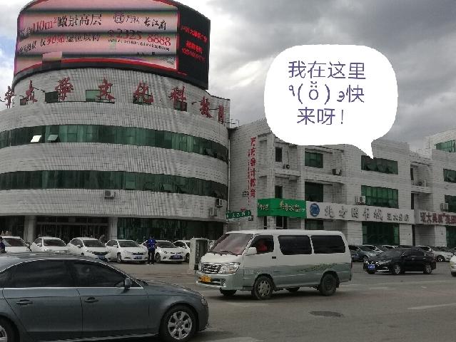 林中雨人桌游俱乐部(辽大科技园店)