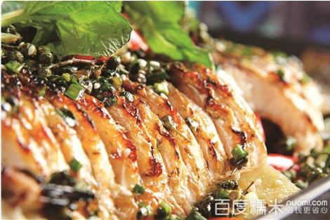 爵觉时尚鱼火锅