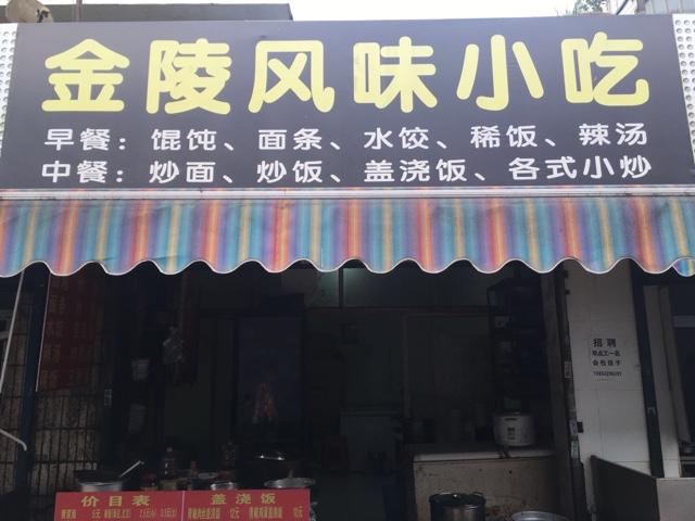 爱糖果量贩式KTV(理工店)
