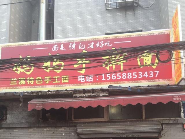 大巴扎的姑娘新疆主题餐厅(恒隆广场店)