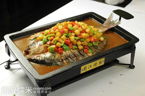 蜀江烤鱼(苏州万达广场店)