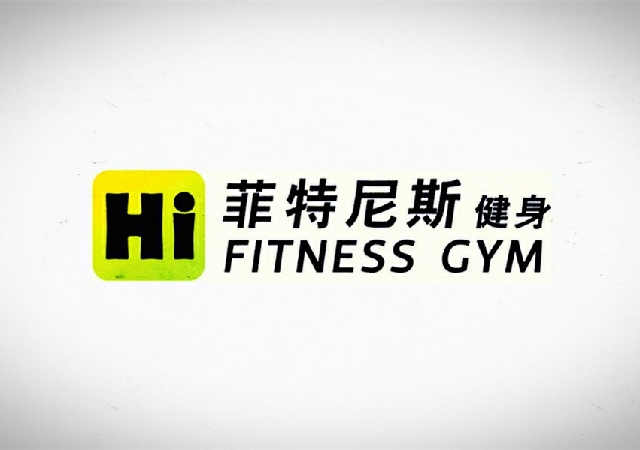 HI菲特尼斯健身游泳会所(徐汇店)
