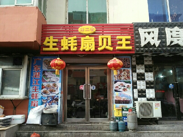歌荟(南华店)