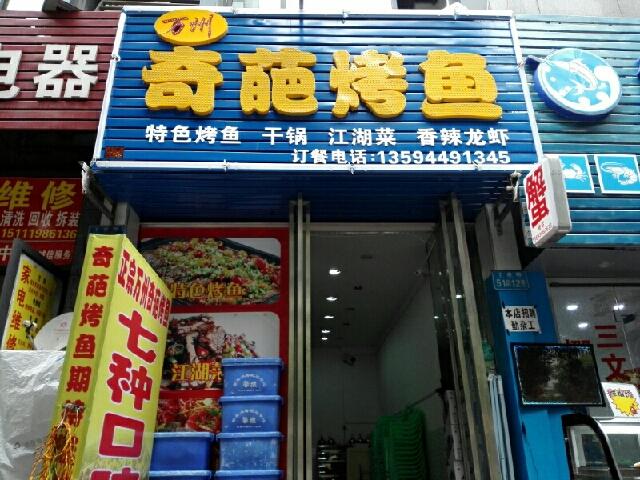 时尚殿堂 颜·spa(五道口店)