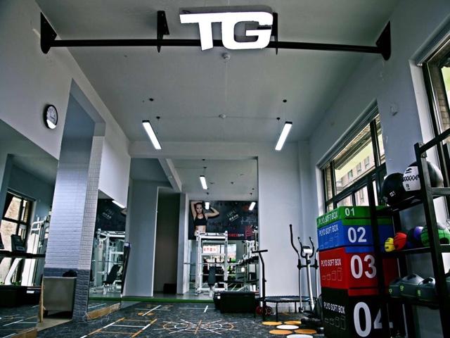 天格健身工作室