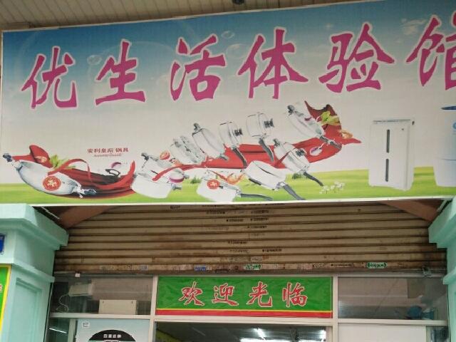 鹰鹏草原碳烤羊腿烤全羊(龙华店)