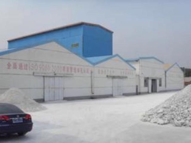 海岩石粉厂