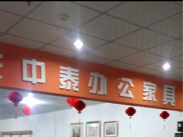 中泰办公家具(沙河口市场家具城店)