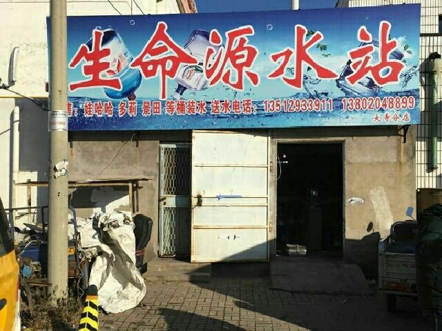 华南师大-激光生命科学教育部重点实验室