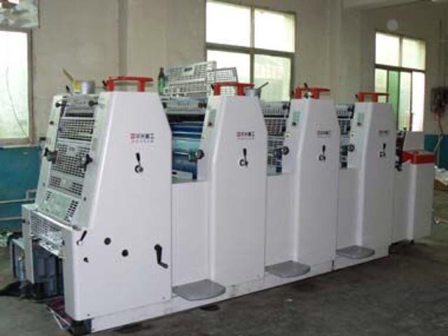 宏丰印刷厂
