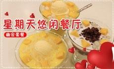77鲜花(包头豆豆鲜花礼仪店)