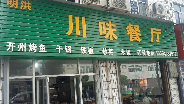 蕃茄田艺术(沈阳长白汇锦中心店)