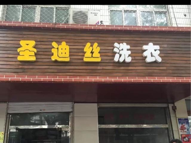 起士林(双口店)