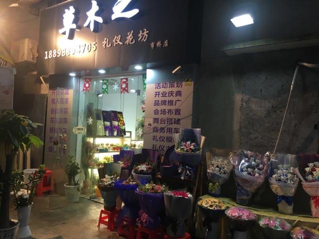 小神童儿童乐园(天通苑店)