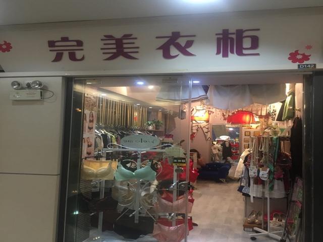 徐记南北飘香麻辣香锅(南七马路店)