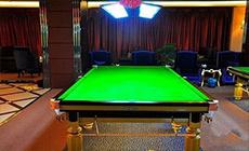 长安桌球会所