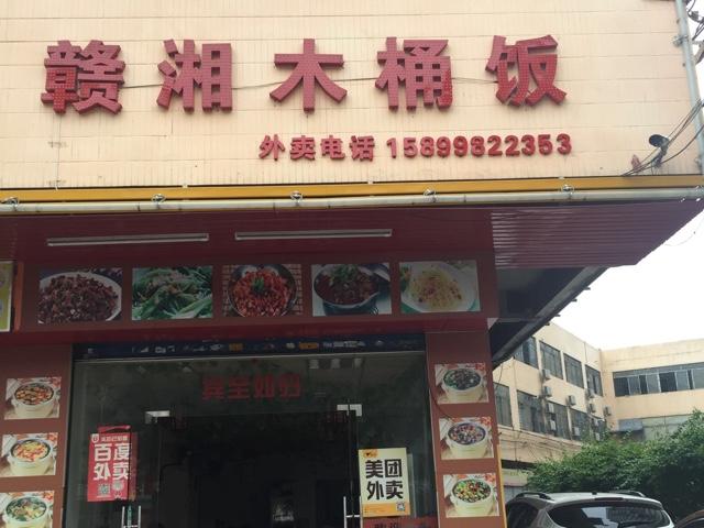 吉布鲁牛排海鲜自助餐厅(爱情海店)