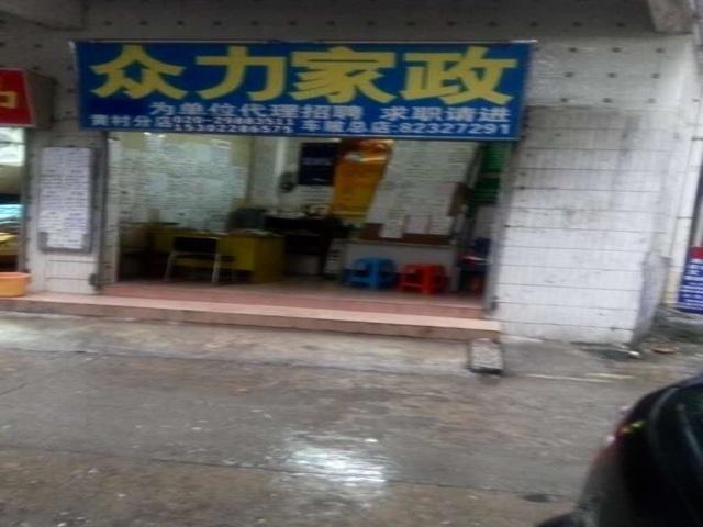 缪林蔬果庄园(赵屯村店)