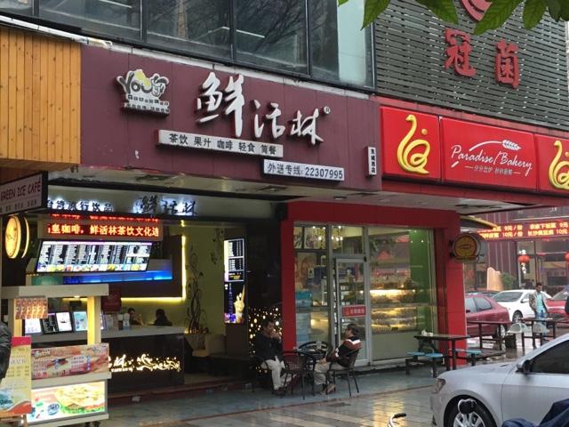 优享精品酒店(长乐国际机场店)