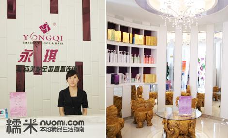 创始人王勇先生1991年来到上海,进入美容美发行业学习专业技术和经营图片