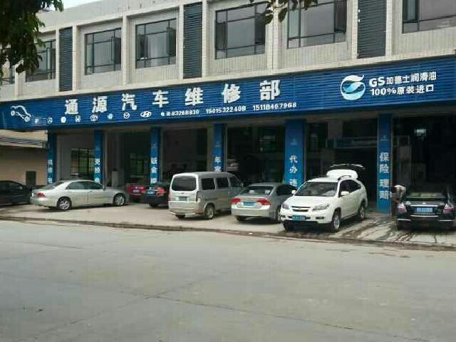 微光音乐俱乐部(立丰国际店)