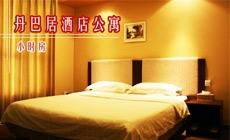怡东国际酒店红石酒楼