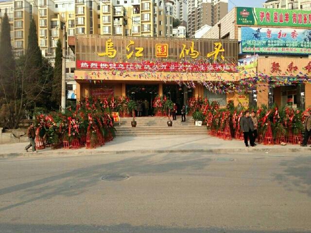 乌江渔码头