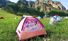 北京帐篷公园