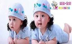 优酷宝贝儿童艺术摄影
