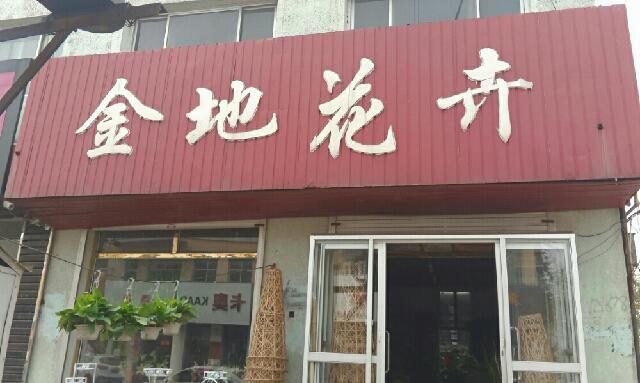 广州巴黎春天(婚纱摄影店)