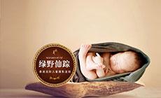 知竹日式料理(南京东路店)